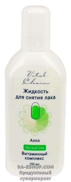 Жидкость для снятия лака Vital Сharm 'Алоэ'