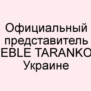Официальный представитель Meble Taranko в Украине