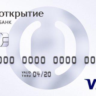 Бонусы по карте Opencard  и отзывы пользователей