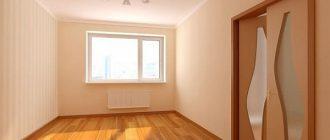 Покупка квартиры с отделкой: в чем преимущества